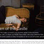 Insider Athens: Stana Katic la reina de Castle (2012)